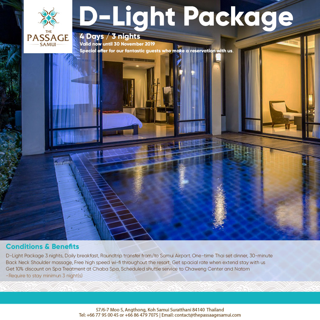D- Light Package